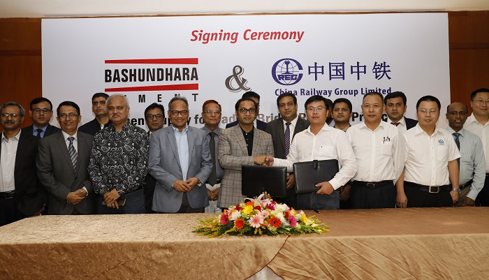 Bashundhara Cement now builds Padma Bridge Rail Link Project