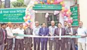 Uttara Bank opens  ATM booth  in Narsingdi
