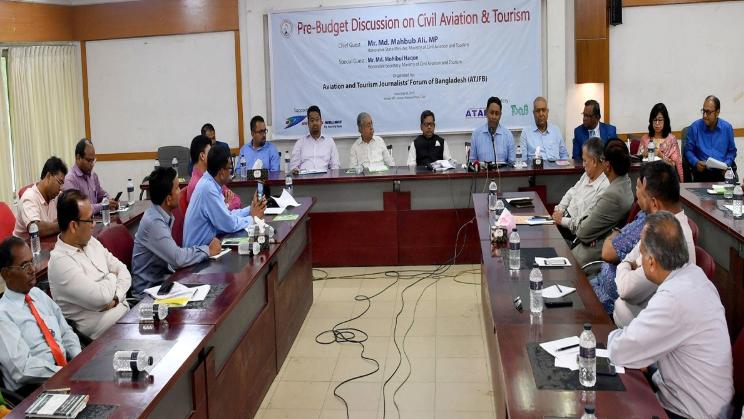 Bangladesh to become 'lighthouse of tourism': Mahbub Ali