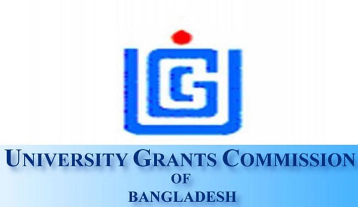 UGC approves Tk 8,088.49 crore budget for 45 public universities