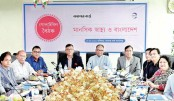 Govt to emphasise mental health services: Minister