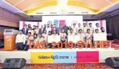'Digital Khichuri Challenge' in Sylhet