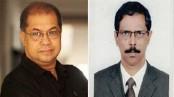 BSFMSTU VC mourns Singer Subir Nandi's death