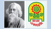 Bangla Academy to celebrate Tagore's 158th birth anniversary