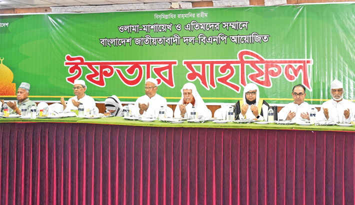 BNP hosts iftar for orphans