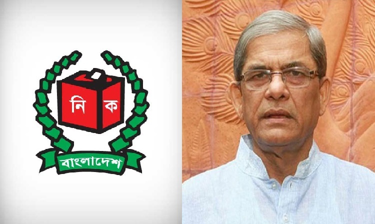 By-elections to Mirza Fakhrul's Bogura-6 seat on Jun 24