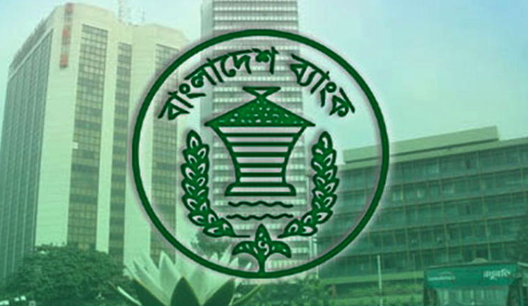 BB allows foreign currency transactions for IGW operators