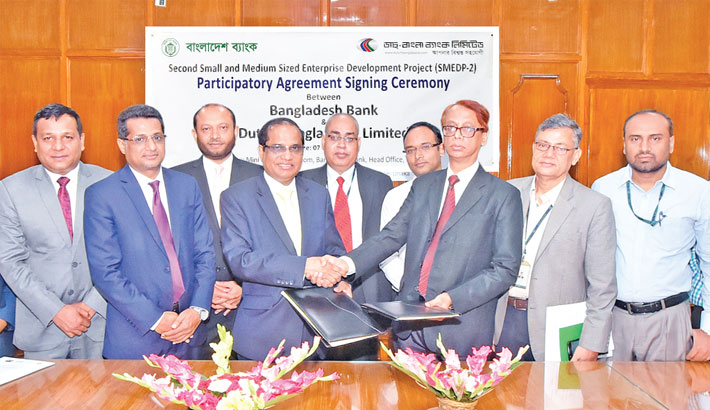 DBBL signs  agreement  with BB