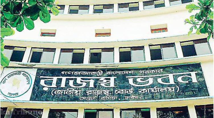 Govt sets higher revenue collection goal for next FY
