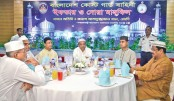 Coast Guard hosts iftar  party