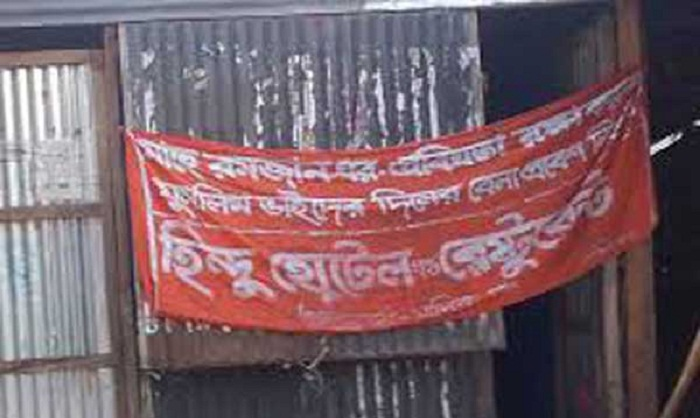 Transport workers vandalise five restaurants for selling food to Muslims in Sylhet