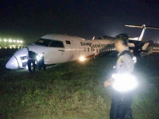 Biman starts Yangon accident probe on Sunday