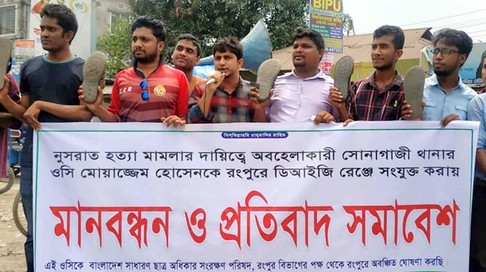 Nusrat Murder: People of Rangpur show shoes to Sonagazi OC Moazzem