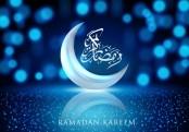 Ramadan Bookmarks