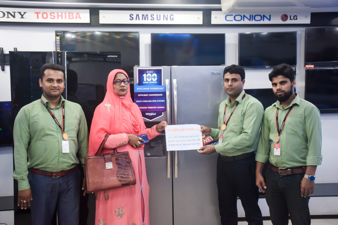 Best Electronics Magic Eid Offer winners for first two days