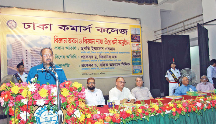 Dhaka Commerce College launches science group