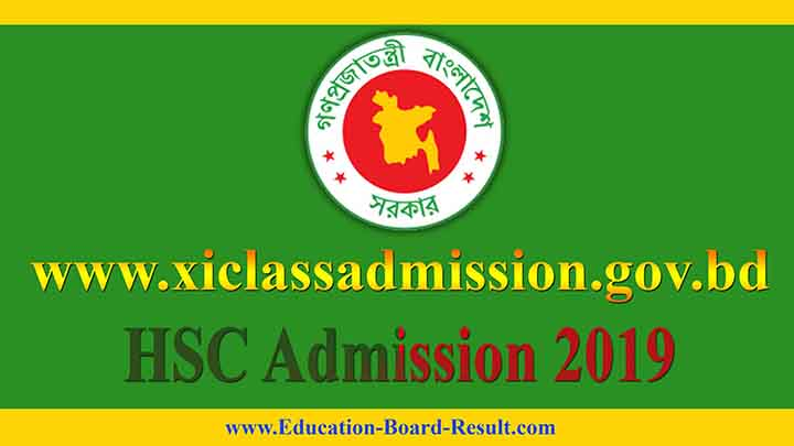 HSC admission process begins today