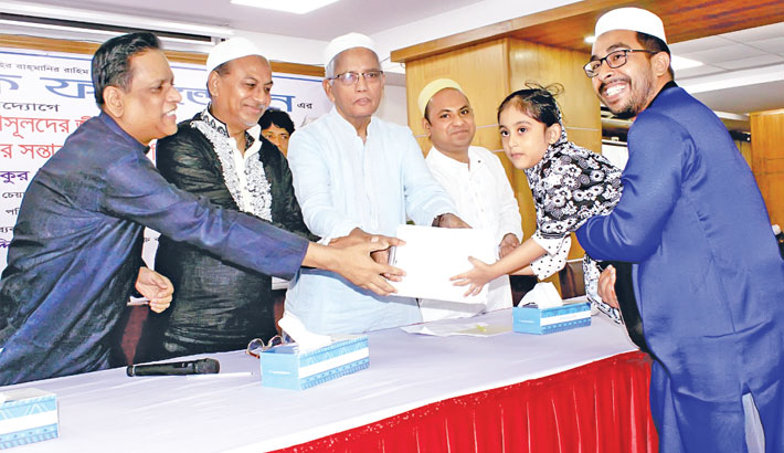 Jamuna Bank  Foundation  holds discussion