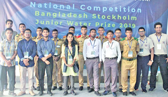 Water science competition at BUET