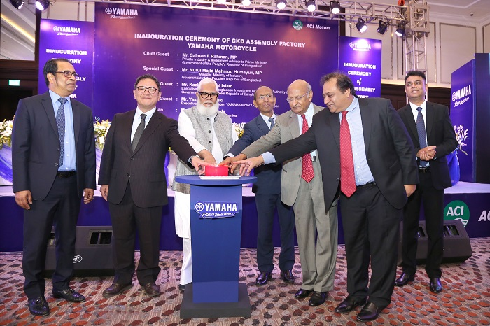 ACI Motors inaugurated Yamaha CKD Factory
