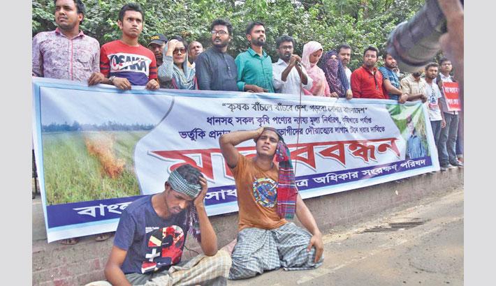 Bangladesh Sadharan Chhatra Odhikar Sangrakkhan Parishad forms a human chain
