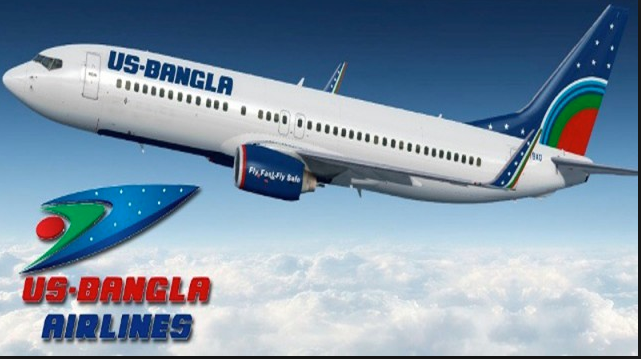 US-Bangla airlines to operate 63 additional flights centering Eid