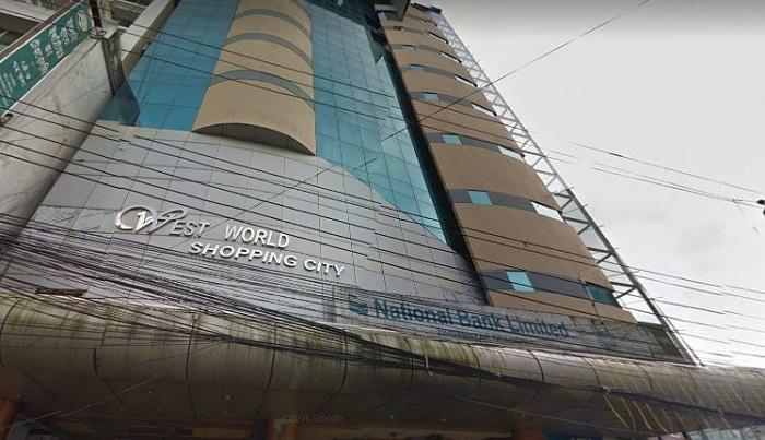 24 travel agencies fined Tk 4.75 lakh in Sylhet