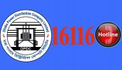 DPDC hotline 16116 to be launched on Thursday