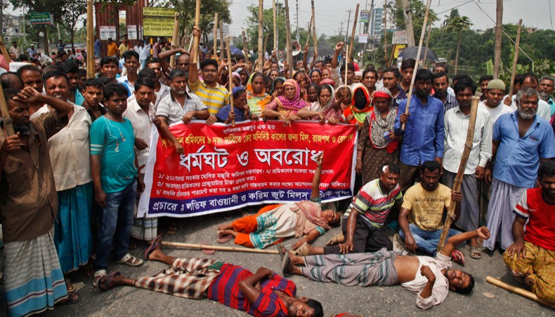 Jute mill workers demo enters 11th day