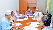Meeting of CUET finance committee held