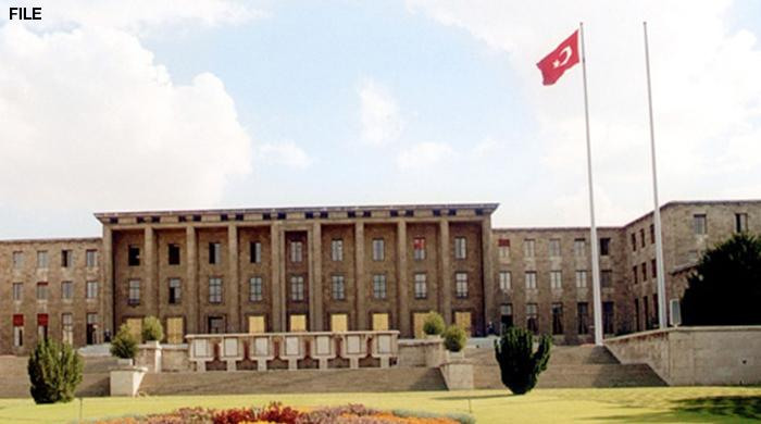 Turkey detains 2 militants trying to enter parliament