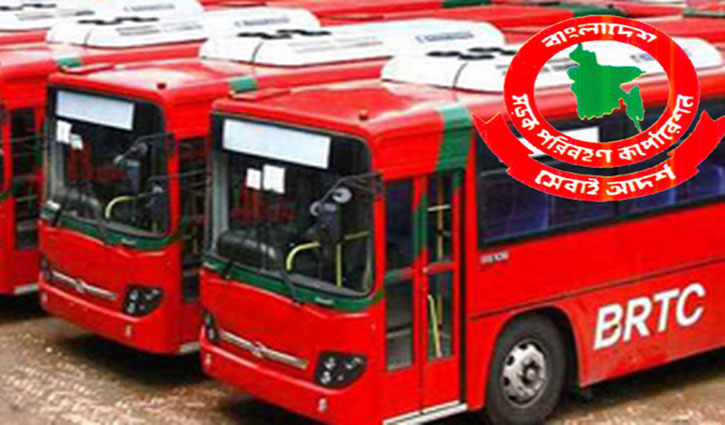 BRTC to sell advance tickets from May 20
