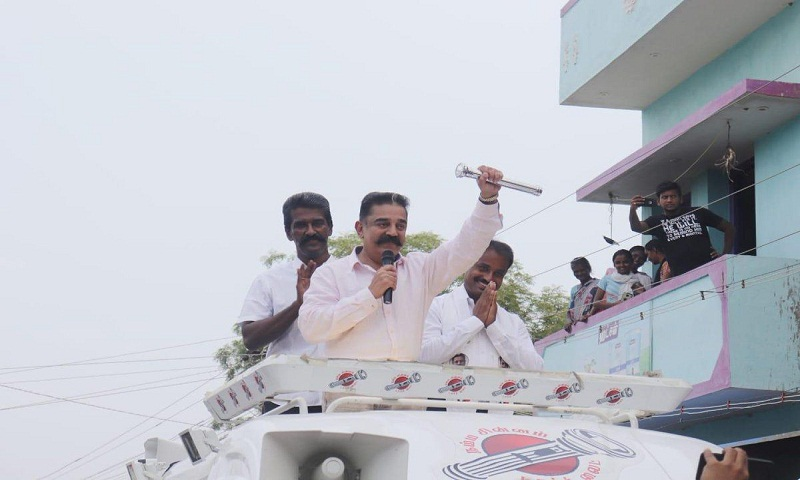 Kamal Haasan reiterates Hindu terror remark in another rally, slippers thrown at him