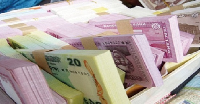 Bangladesh Bank to release new notes from Wednesday