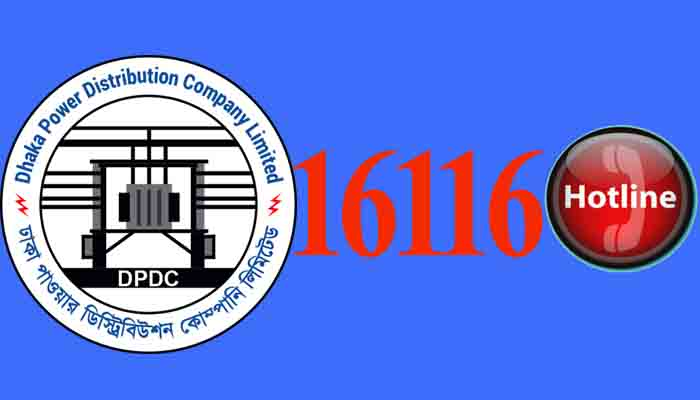 DPDC launches hotline 16116