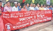 Members of Bangladesh Trade Union Centre stage a demonstration