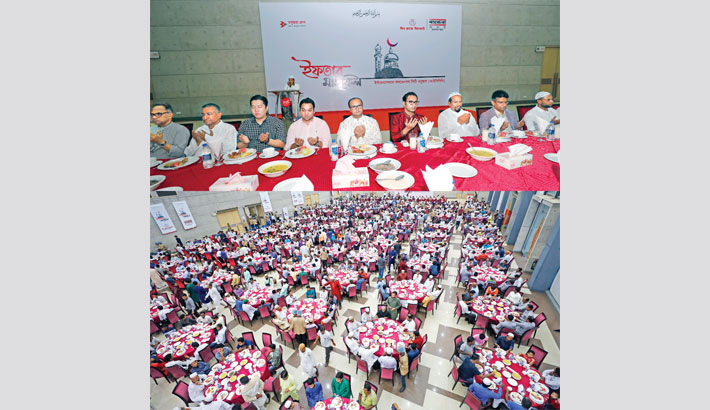 Bashundhara Cement hosts Iftar mahfil