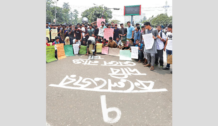 Students Of 7 DU-Affiliated Colleges : Stuck In A Stalemate