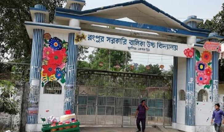 Teacher crisis hits govt high schools
