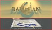 Ramadan: Month of Qur'an