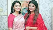 Faria, Farin's Subarnatithi  to be aired today