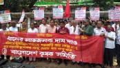 Farmers' nationwide sit-in on May 23 seeking fair prices