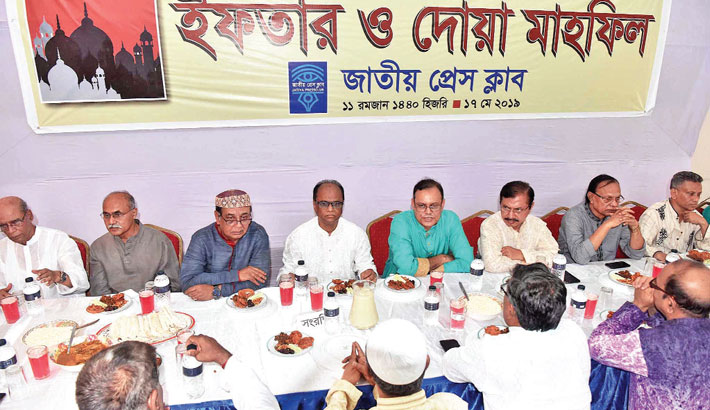 JPC hosts  Iftar for its  members