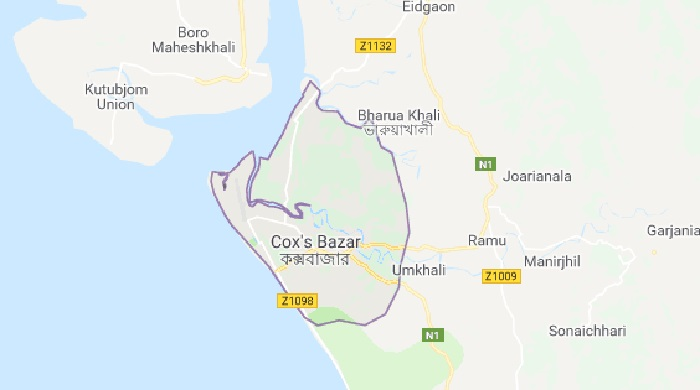 84 Malaysia-bound Rohingyas rescued in Cox's Bazar