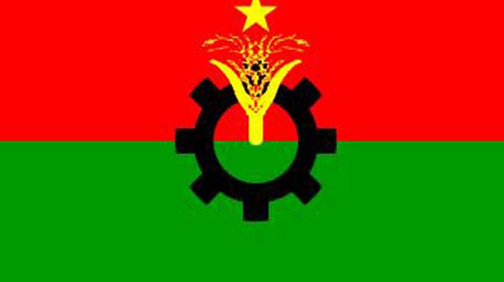 BNP men critical of party high command