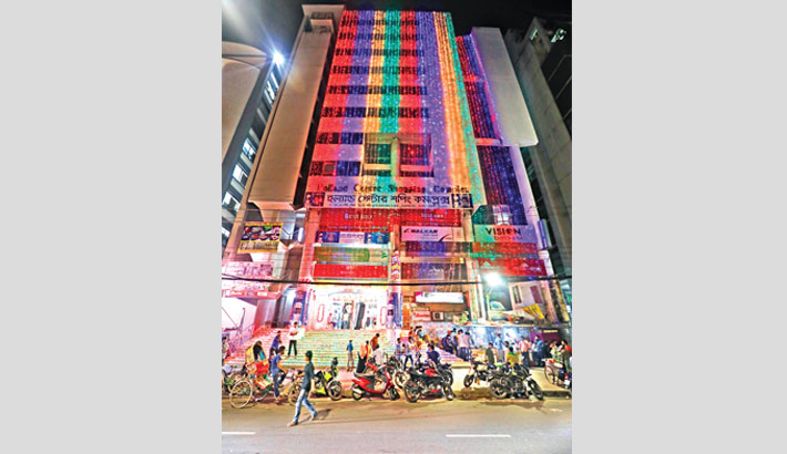 Dhaka lights up for Eid, but at what cost?