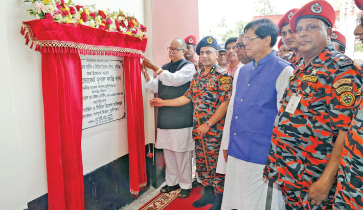 Fire station inaugurated  in Gazaria