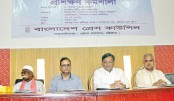 Journalists' role imperative for development: Hasan