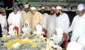 BNP plans Tk 30 Ifatr-mahfil honouring Khaleda Zia