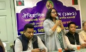 Sheikh Hasina is blessing for the country: Farida Yasmin